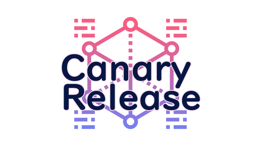 Canary Releaseの読み方
