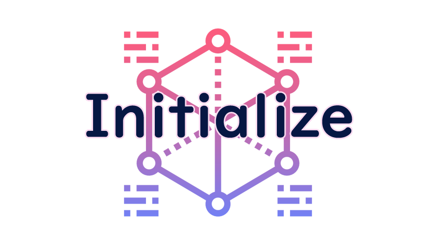 Initializeの読み方