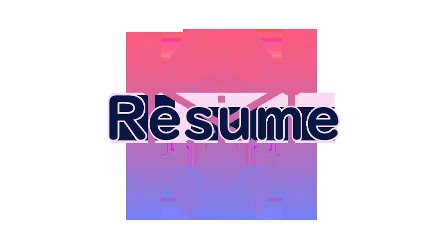Resumeの読み方