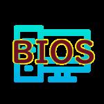 BIOSの読み方