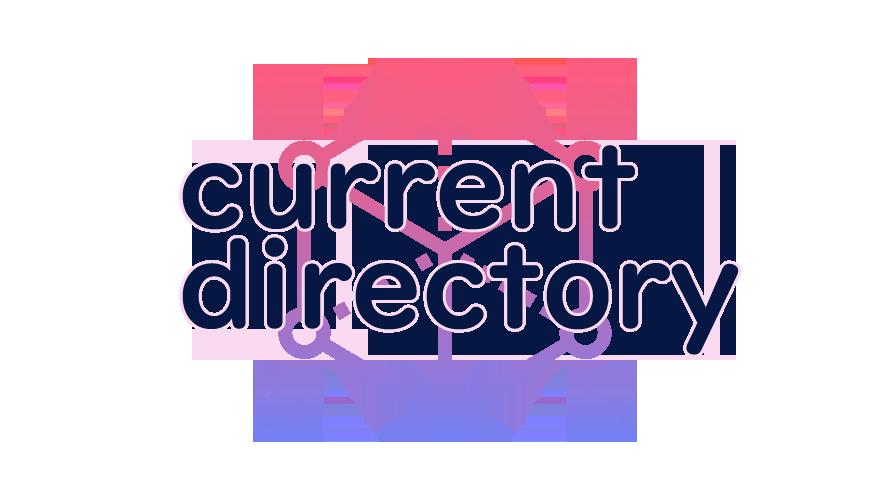 current directoryの読み方
