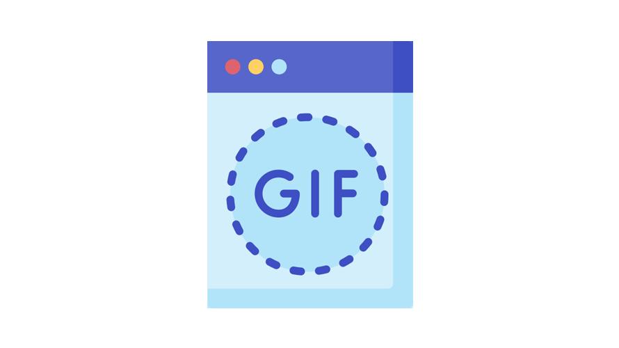 GIFの読み方