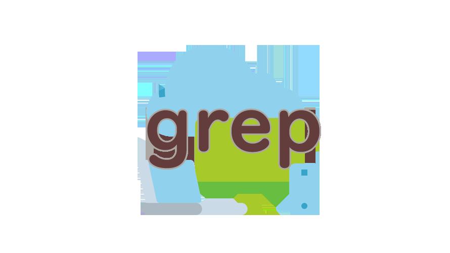 grepの読み方