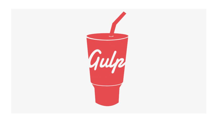gulpの読み方