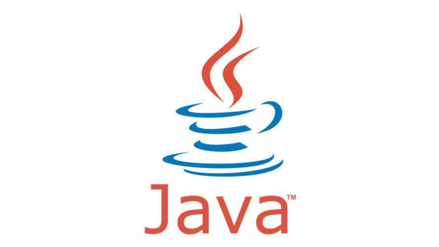 Javaの読み方