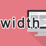 widthの読み方