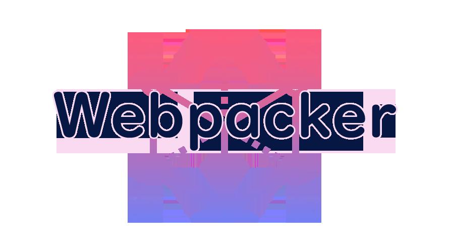Webpackerの読み方