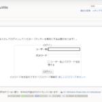 DokuWikiの読み方