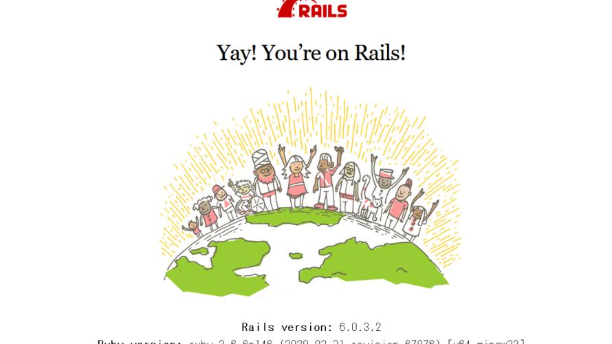 Railsの読み方