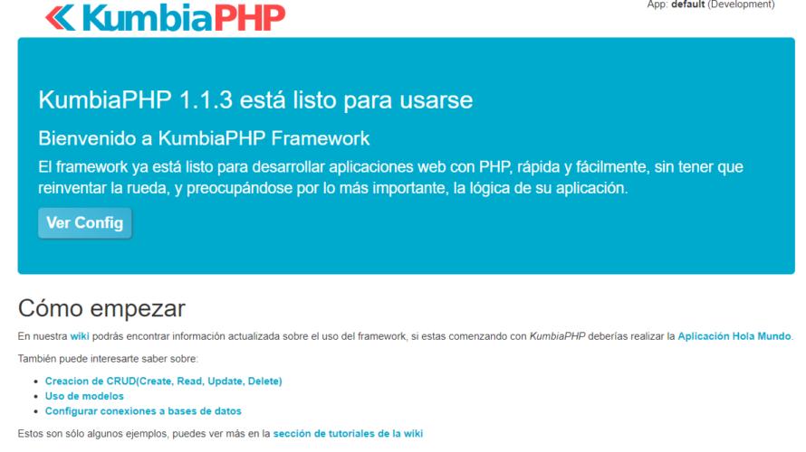 KumbiaPHPの読み方