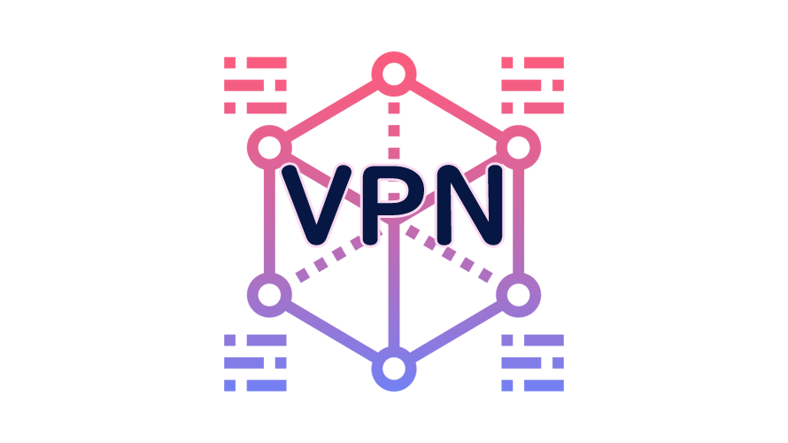 VPNの読み方