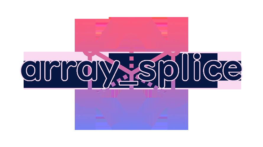 array_spliceの読み方