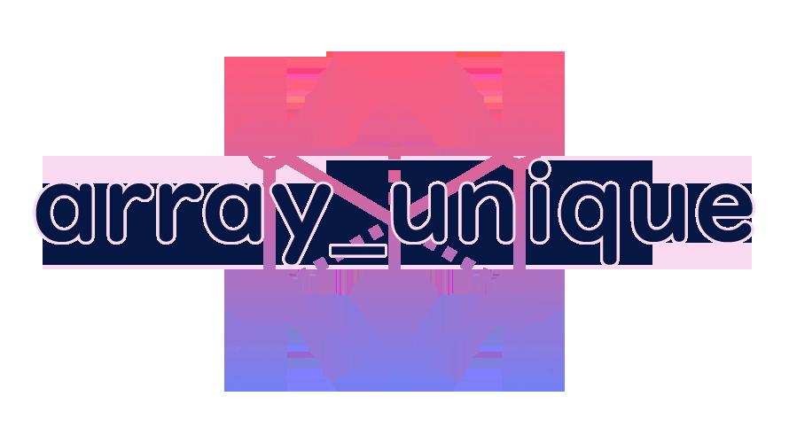 array_uniqueの読み方