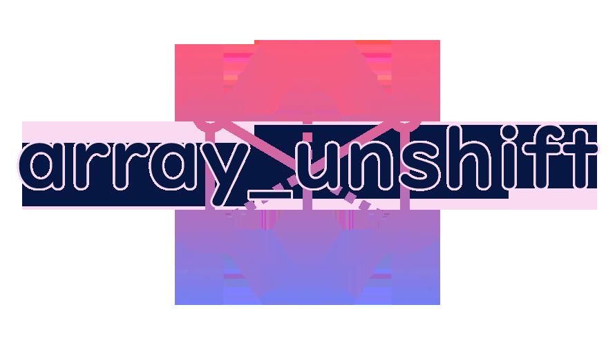array_unshiftの読み方