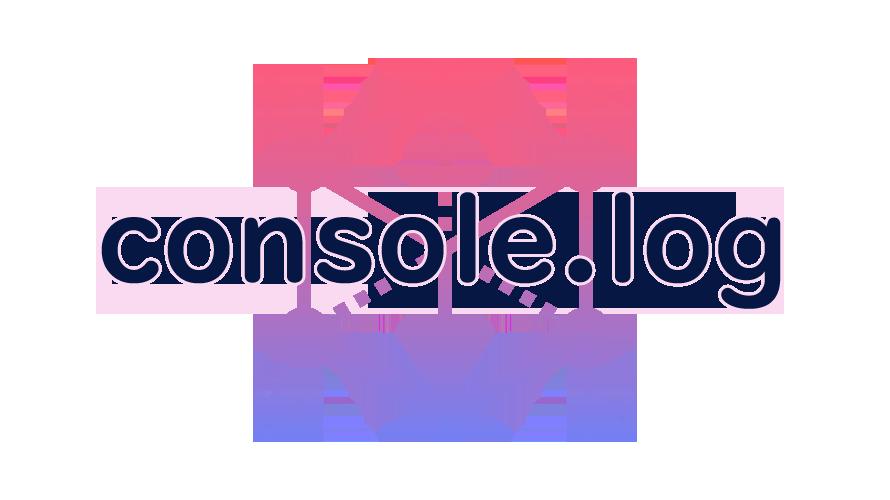 console.logの読み方