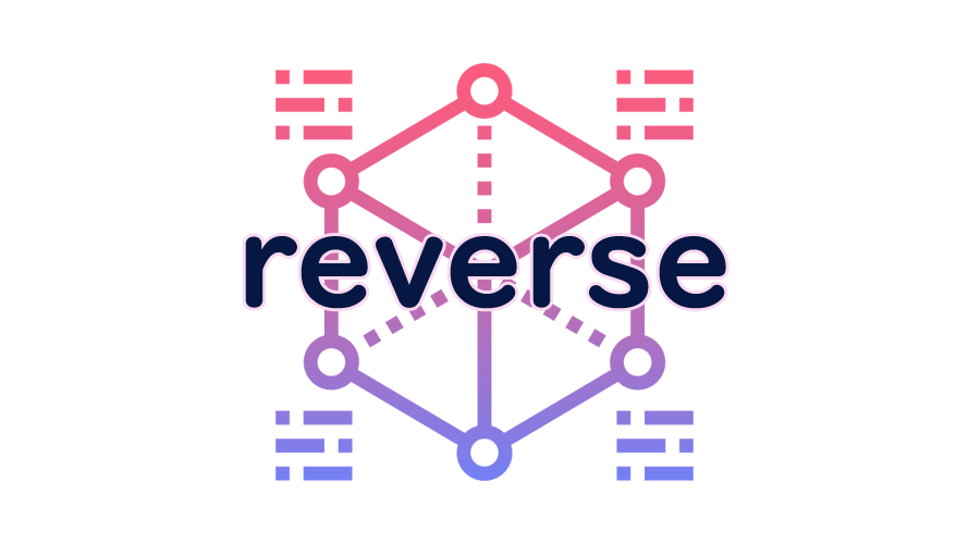 reverseの読み方