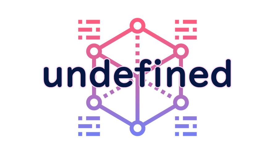 undefinedの読み方
