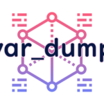 var_dumpの読み方