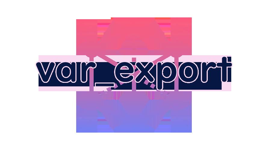 var_exportの読み方