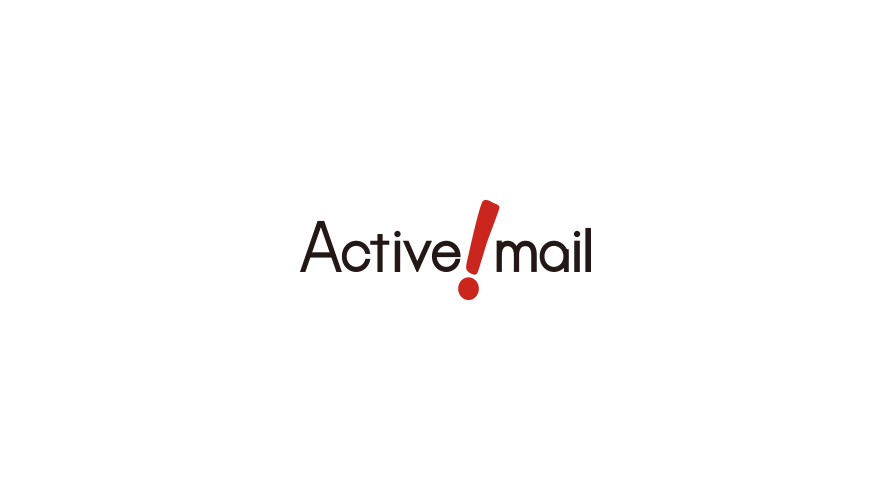 Active! mailの読み方