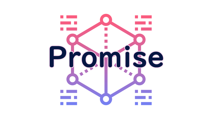 Promiseの読み方