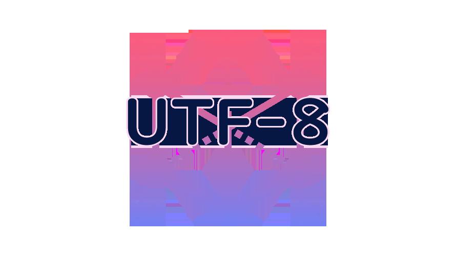 UTF-8の読み方