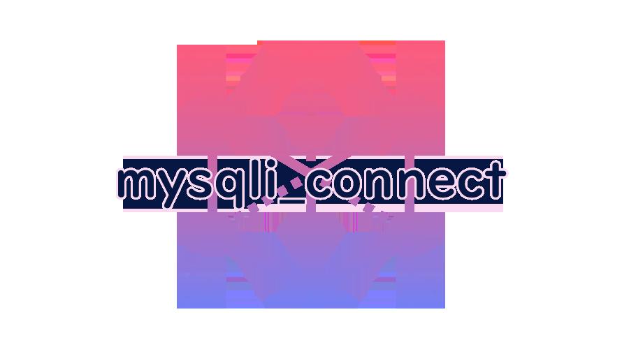 mysqli_connectの読み方