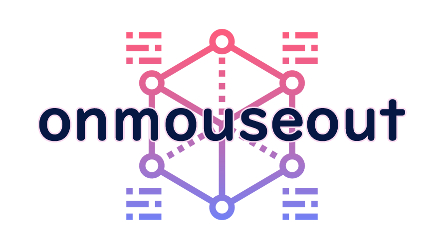 onmouseoutの読み方