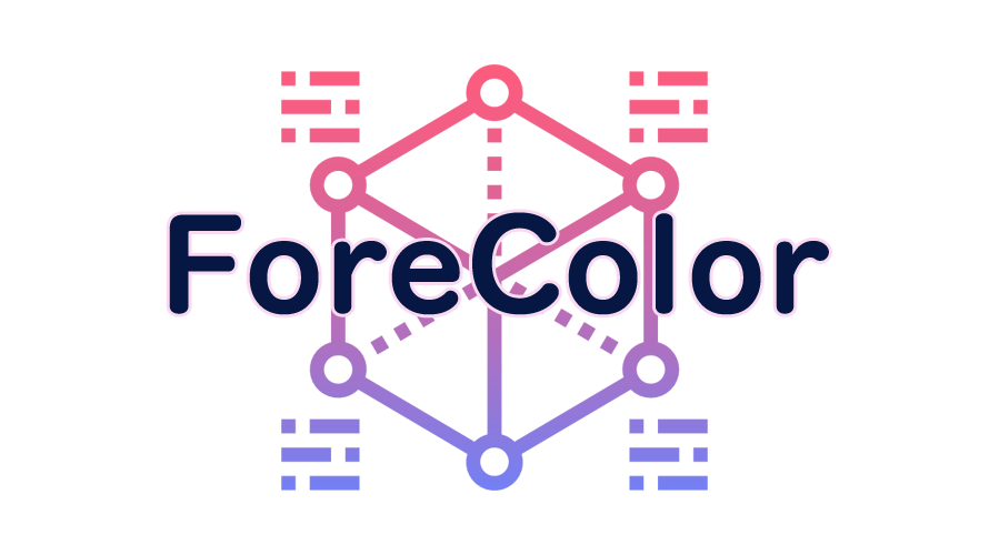 ForeColorの読み方