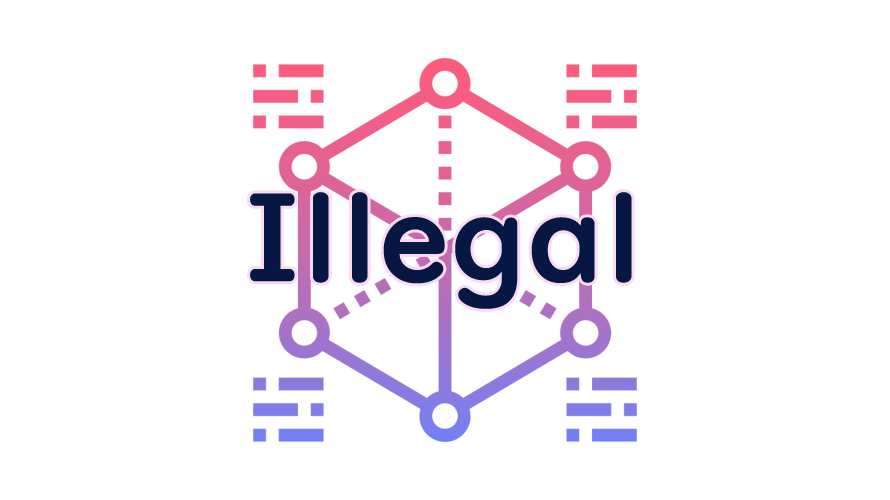 Illegalの読み方
