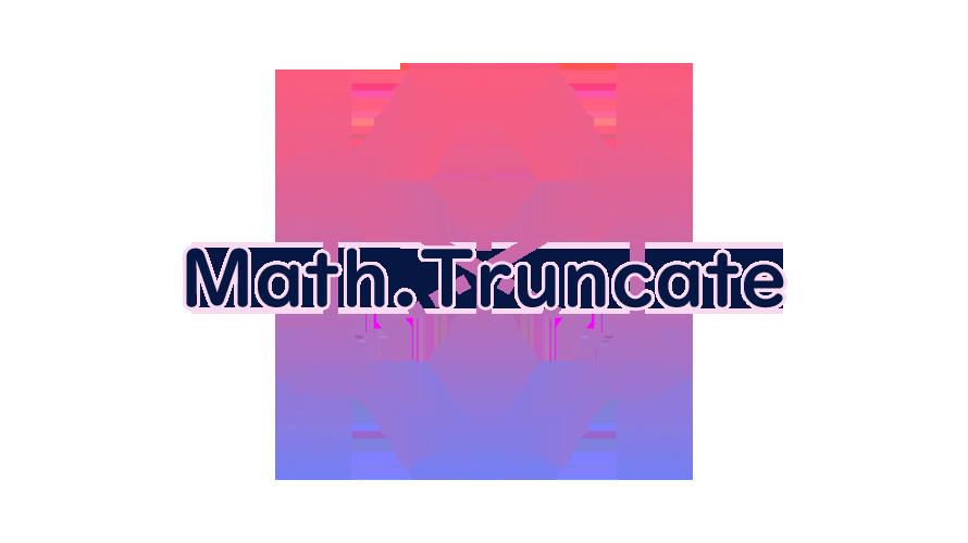 Math.Truncateの読み方