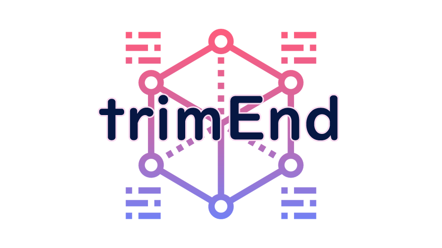 trimEndの読み方