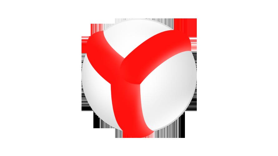 Yandex Browserの読み方