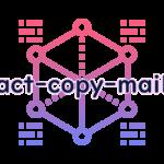react-copy-mailtoの読み方