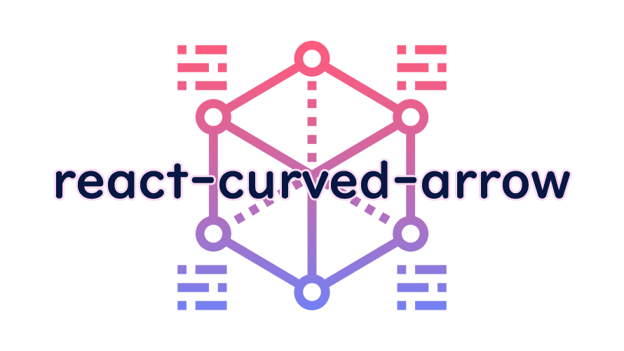 react-curved-arrowの読み方