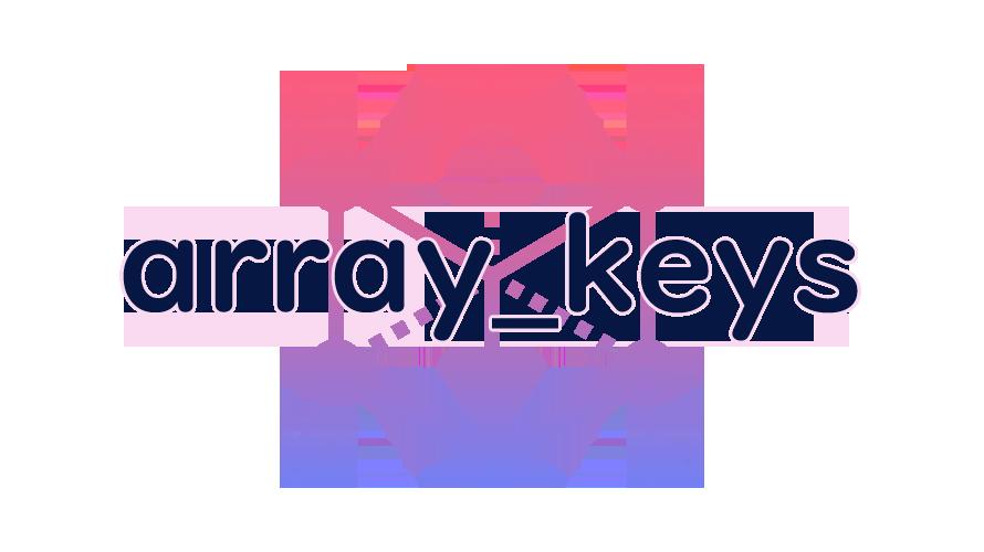 array_keysの読み方