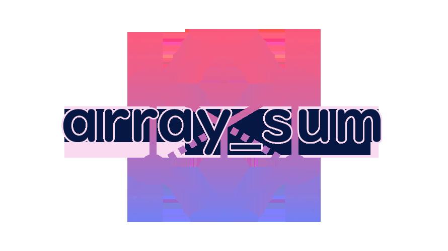 array_sumの読み方