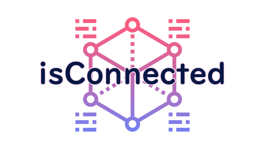isConnectedの読み方