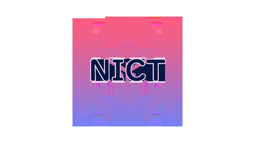 NICTの読み方