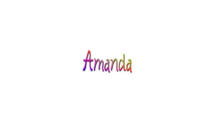 amandaの読み方
