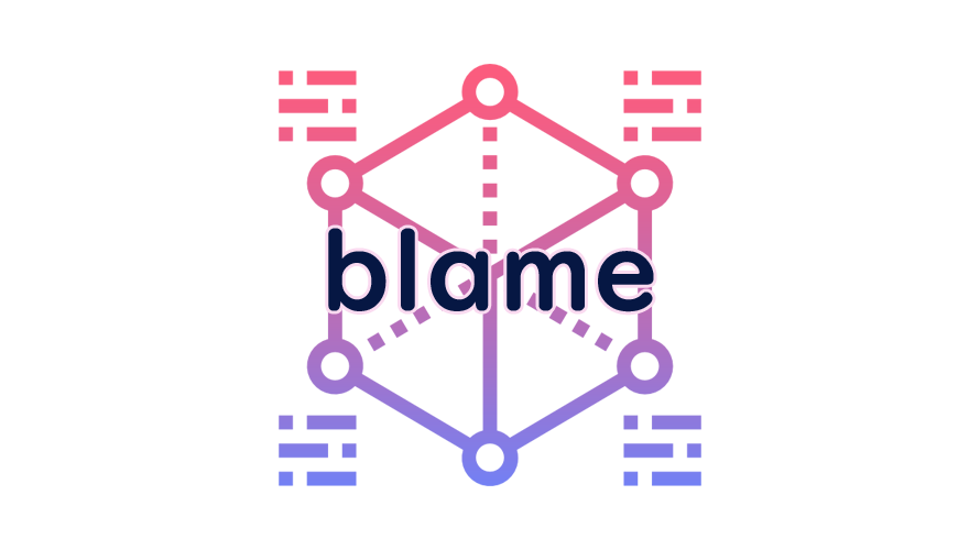 blameの読み方