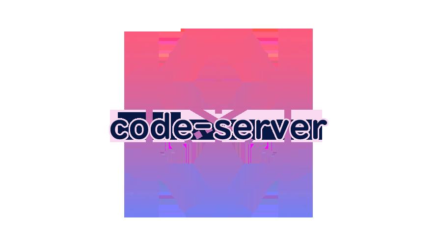 code-serverの読み方