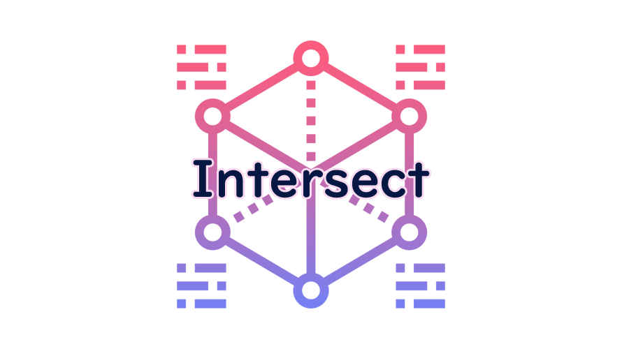 Intersectの読み方