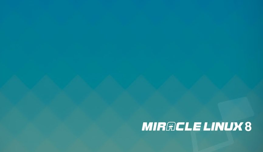MIRACLE LINUXの読み方