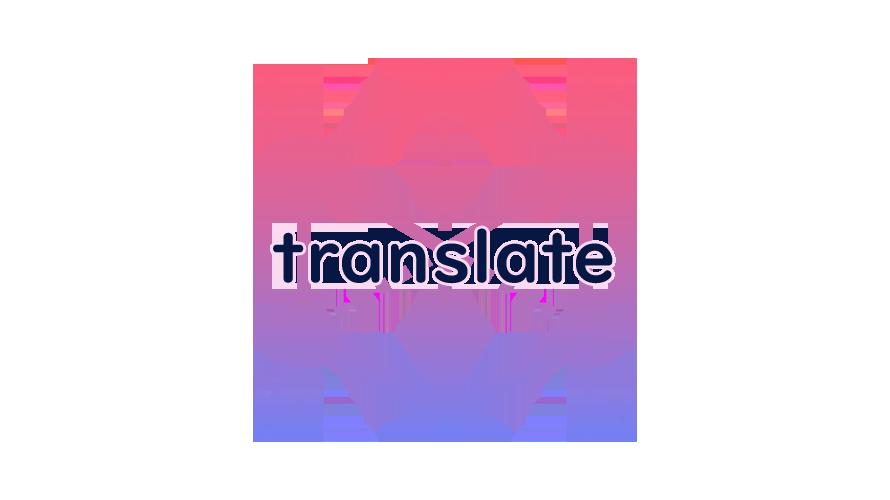 translateの読み方
